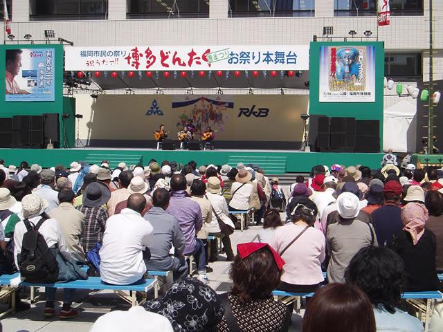 Tour of Japan: May 2006